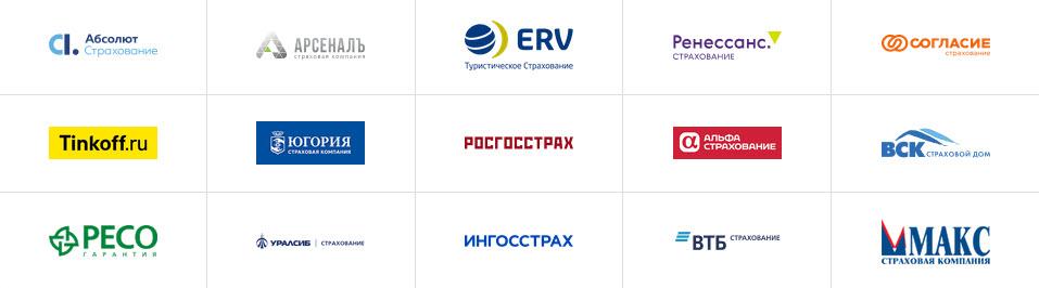 Ведущие страховые компании