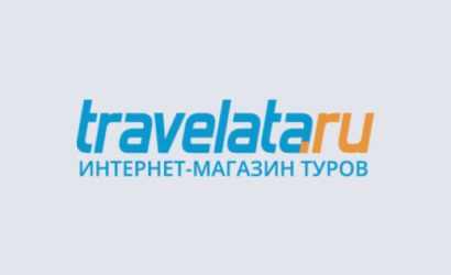 Travelata даёт промокоды на туры с детьми в честь продлённых каникул