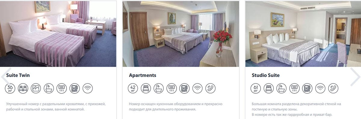 Номера в Korston Club Hotel Серпухов