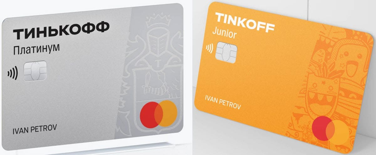 Новые промокоды для Tinkoff Platinum и Тинькофф Джуниор